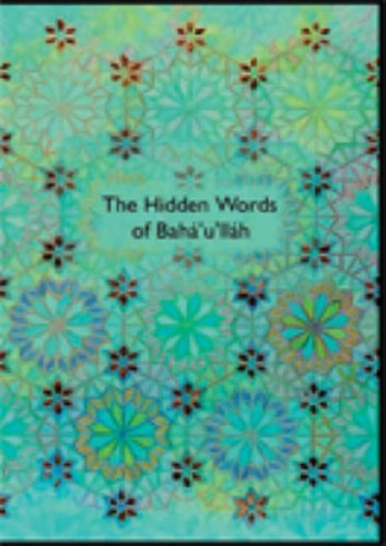 9781841509921: The Hidden Words of Baha'u'llah: Illustrated by Corinne Randall