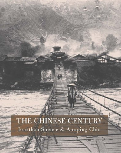 9781841882116: The Chinese Century: A Photographic History