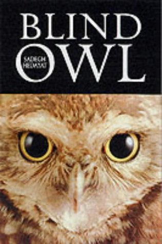 9781841951942: Blind Owl