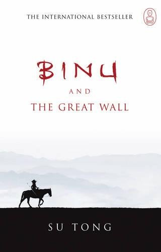 9781841959047: Binu and the Great Wall: The Myth of Meng (Canongate Myths)