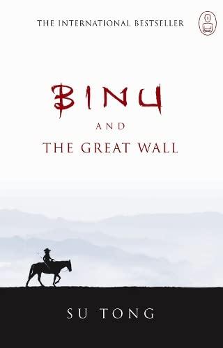 9781841959054: Binu and the Great Wall (Myth)