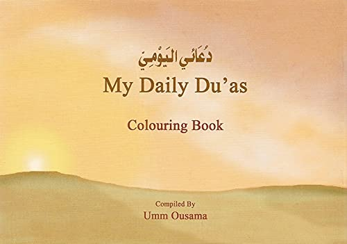 My Daily Duahs - Colouring Book 5: an-Nawawi, Imam
