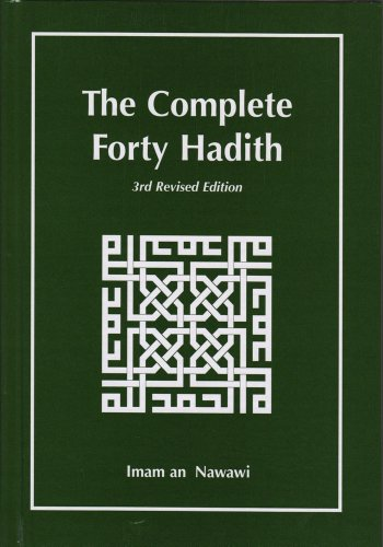 9781842001134: The Complete Forty Hadith