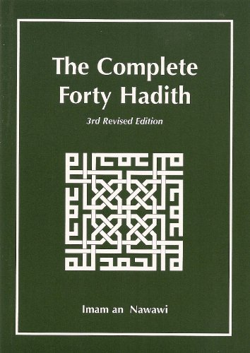 9781842001158: The Complete Forty Hadith