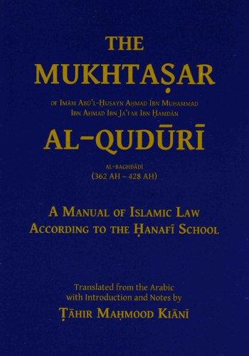 9781842001189: The Mukhtasar Al-Quduri: A Manual of Islamic Law According to the Hanafi School