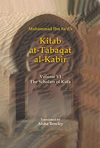 Kitab At-Tabaqat Al-Kabir: Scholars of Kufa Volume: Muhammad Ibn Sa'D