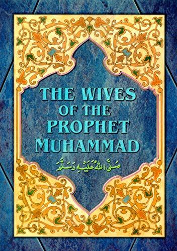 9781842001295: The Wives of the Prophet Muhammad