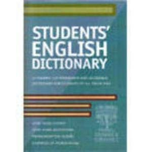 Students' English Dictionary: Anon