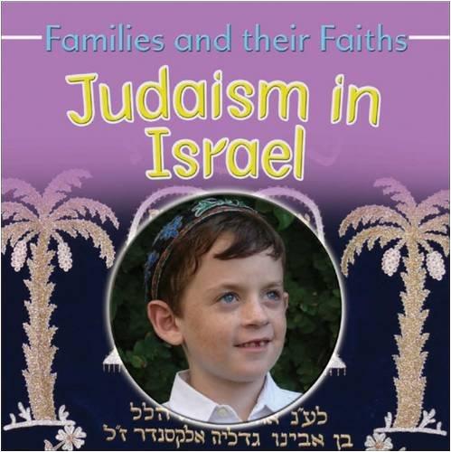 9781842345443: Judaism in Israel