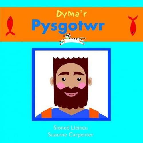 Dyma'r Pysgotwr: Lleinau, Sioned