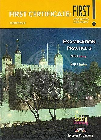 9781843250029: First Certificate: Student's Book Level 2: First Examination Practice