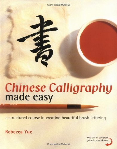 9781843401414: Chinese Calligraphy Made Easy: A Structured Course in Creating Beautiful Brush Lettering