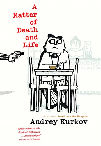 9781843431046: A Matter Of Death And Life