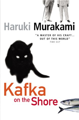 9781843431107: Kafka On The Shore (Leather Bound)
