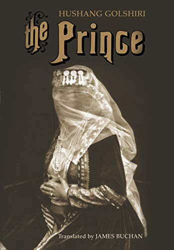 9781843431718: The Prince
