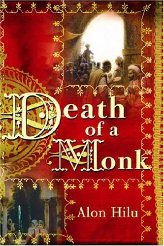 9781843432760: Death of a Monk