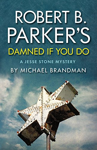 9781843443513: Robert B. Parker's Damned If You Do