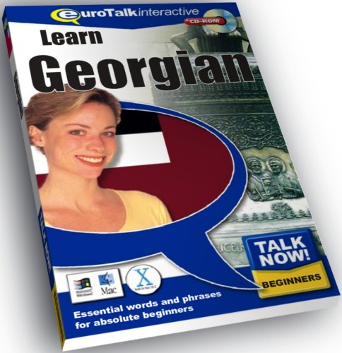 9781843521075: Talk Now! Georgian