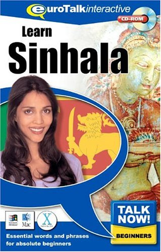 9781843521204: TALK NOW SINHALA: Essenti le woorden en zinnen voor volstrekte beginners: Essential Words and Phrases for Absolute Beginners