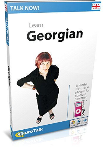 9781843524076: Talk Now! Georgian