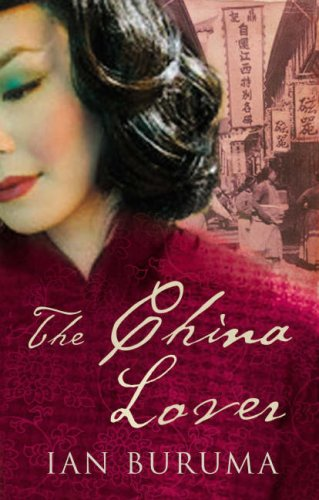 9781843549048: The China Lover