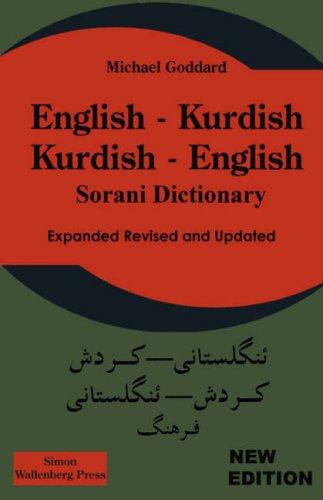 9781843560098: English- Kurdish/ Kurdish- English Sorani Dictionary