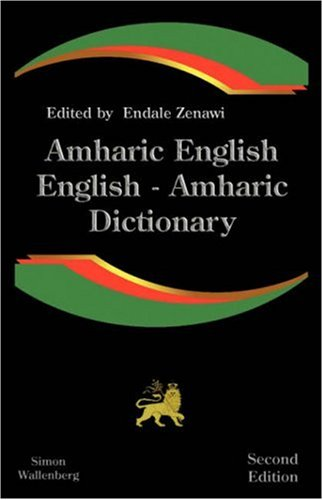 9781843560159: Amharic English, English Amharic Dictionary: A Modern Dictionary of the Amharic Language