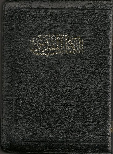 9781843640332: Bible: Arabic New Van Dyke Bible