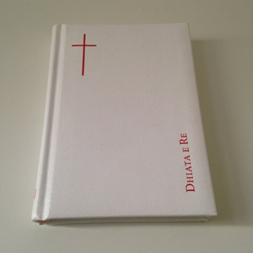 9781843641421: Albanian Interconfessional New Testament