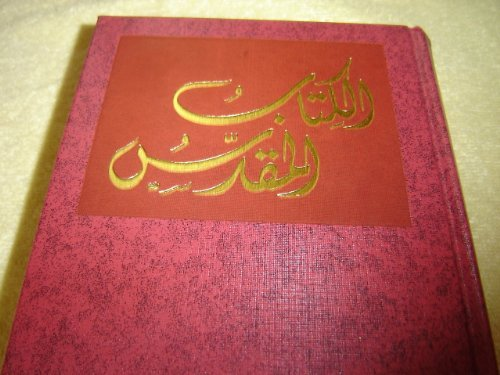 9781843642367: Good News Arabic Bible