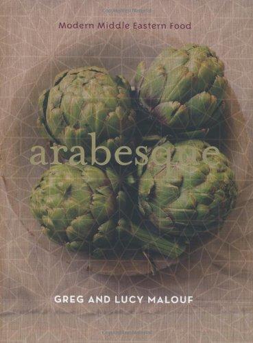 9781844005130: Arabesque