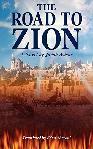 9781844012909: ROAD TO ZION