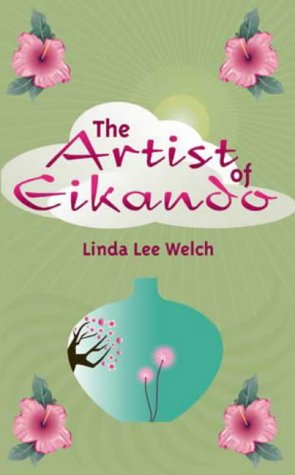 9781844080069: The Artist Of Eikando