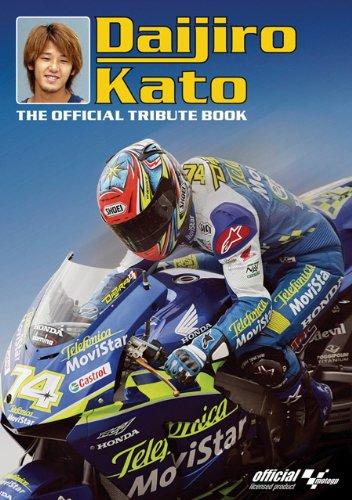 9781844253586: Daijiro Kato