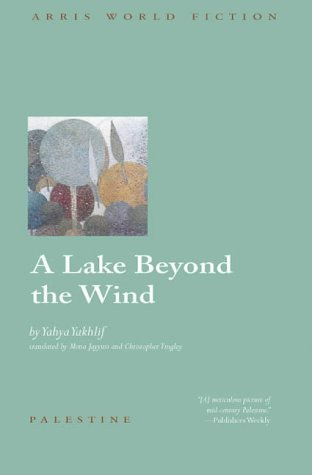 9781844370146: A Lake Beyond the Wind (Arris World Fiction)