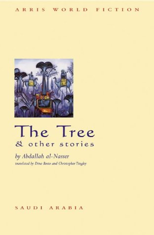 9781844370283: The Tree & Other Stories (Arris world fiction)