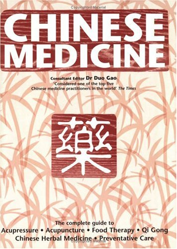 9781844427673: Chinese Encyclopedia of Medicine