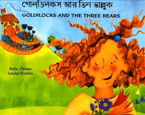Goldilocks and the Three Bears in Bengali and English: Clynes, Kate