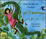 Jill and the Beanstalk in Albanian and: Gregory, Manju
