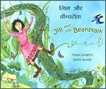 9781844440948: Jill and the Beanstalk in Hindi and English (English and Hindi Edition)