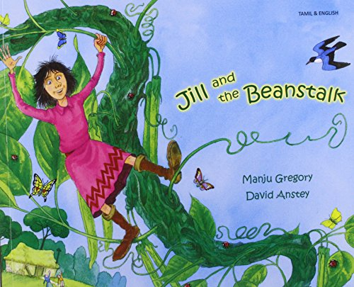 9781844441037: Jill and the Beanstalk in Tamil and English (English and Tamil Edition)