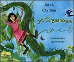 9781844441068: Jill and the Beanstalk in Vietnamese and English (English and Vietnamese Edition)