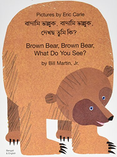 9781844441174: Brown Bear, Brown Bear, What Do You See? In Bengali and English