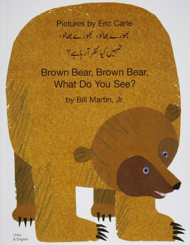 9781844441280: Brown Bear, Brown Bear, What Do You See? In Urdu and English