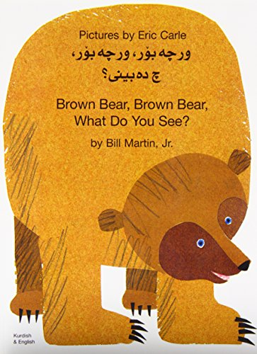 9781844441587: Brown Bear, Brown Bear, What Do You See? In Kurdish and English