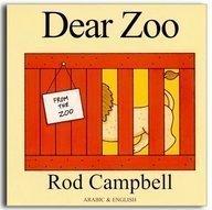 9781844441686: Dear Zoo (Arabic and English Edition)