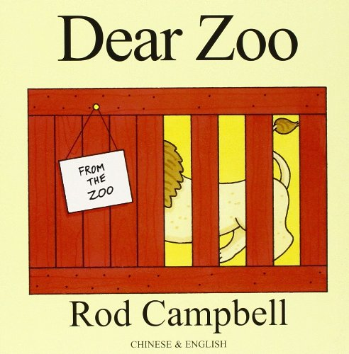 9781844441709: Dear Zoo (English and Chinese Edition)