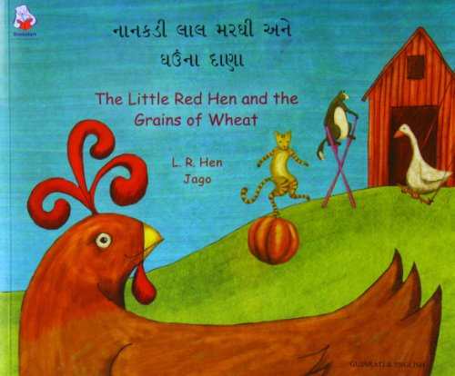 9781844442072: Little Red Hen (Gujarati Edition)