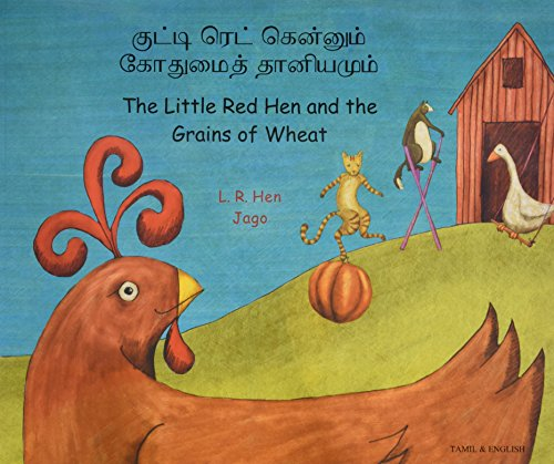 9781844442157: The Little Red Hen and the Grains of Wheat in Tamil and English (English and Tamil Edition)