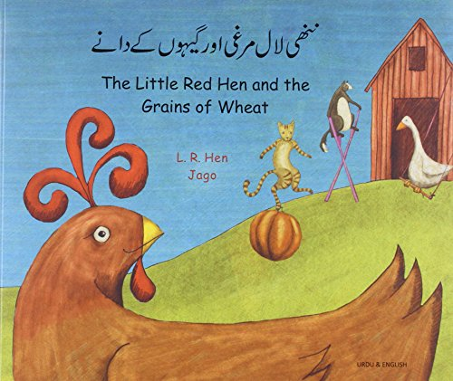 9781844442171: Little Red Hen (Urdu Edition)